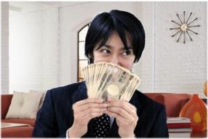 男をお金持ちにする女になる