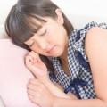 女性の寝顔